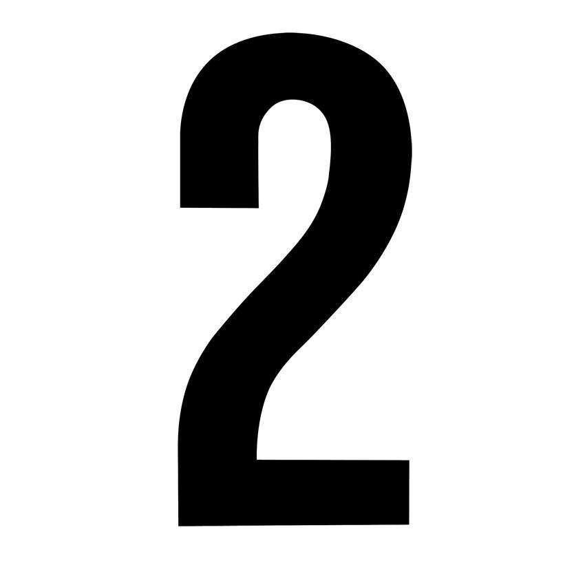 RZB Ziffern für Hausnummerleuchte, schwarz, selbst